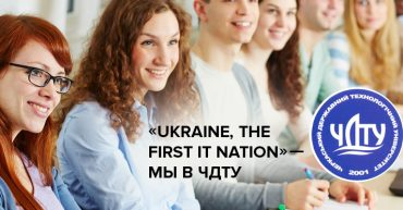 Ukraine, the First IT Nation