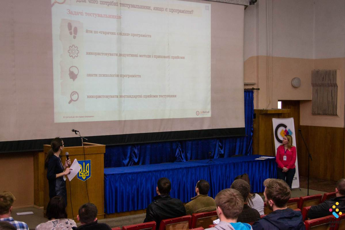 Career fair in Cherkassy university