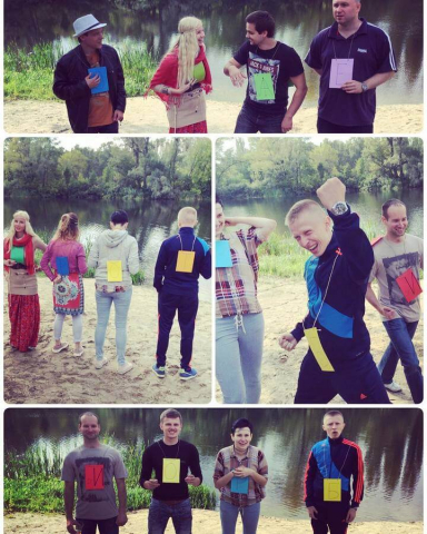 QATestLab play games at hippie party