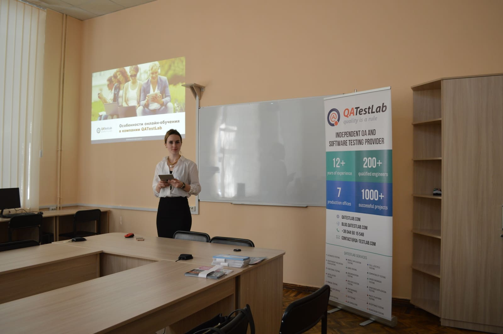 Job fair presentation in Poltava Agrarian Academy