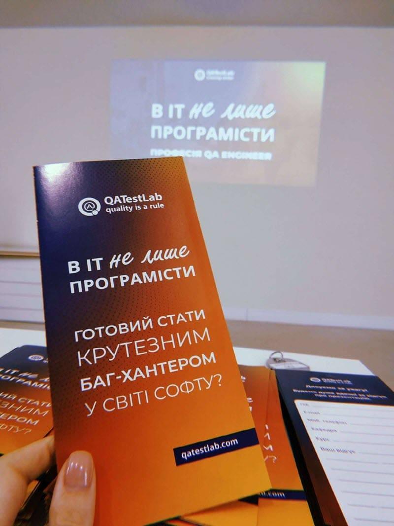 Presentation QATestLab