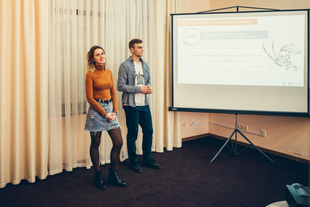 Company presentation at Sumy coworking
