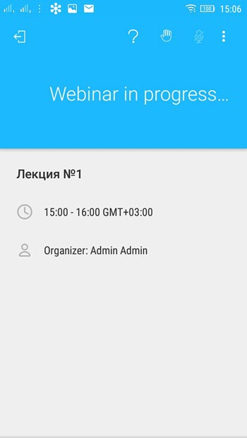 Изображение с надписью: Webinar in progress