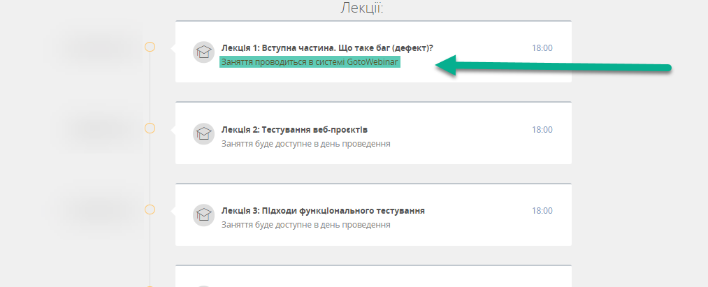 instruction_system_gotowebinar1