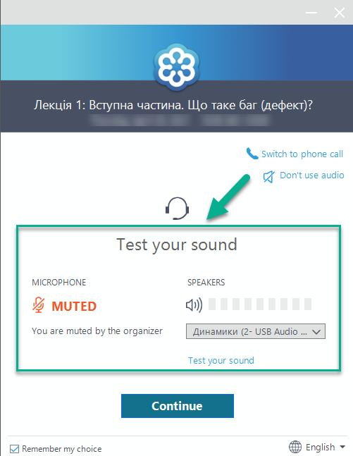 test_your_sound