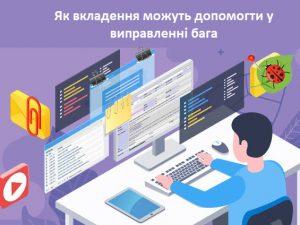 attachments_bug_report